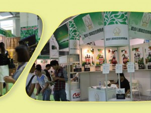International Highend Health Edible Oil & Olive Oil Expo 2016