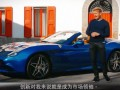 Ferrari California T State of the Art (139 Play)