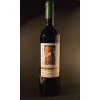 Spanish New Package Merlot Wine