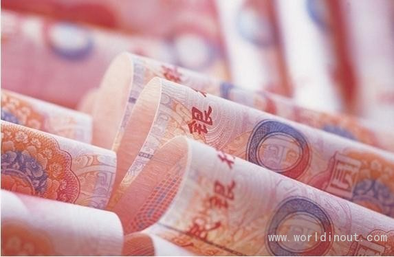 中國人民銀行宣布爭取早日推出數字貨幣